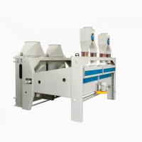 Сепаратор зерноочистительный БСХ-100