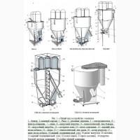 Кормосмеситель См-3, 9Ш