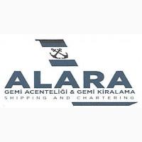 Предлагаем услуги агентирования судо грузов в Турции
