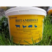 ВИТАМИНОЛ Витаминная водорастворимая кормовая добавка