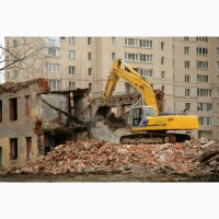 Производим снос, демонтаж зданий, сооружений