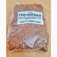 Гречка ГОСТ 55290-2012 в/с Алтай, от производителя (Урожай 2020 г.)