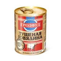 Говядина тушеная ГРОДФУД