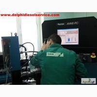 Ремонт топливной аппаратуры, ремонт насос форсунок, ТНВД и форсунок Delphi (делфи)