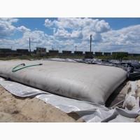 Продаем мягкие резервуары GidroBak до 1000м3 для КАС