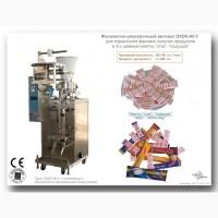 Автомат для фасовки сахара в пакет стик